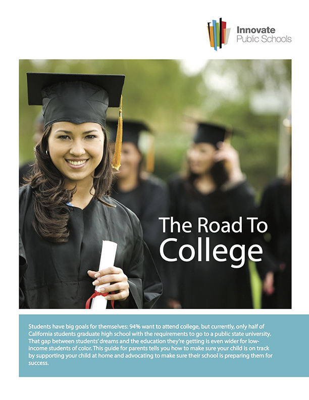 2019 The Road to College